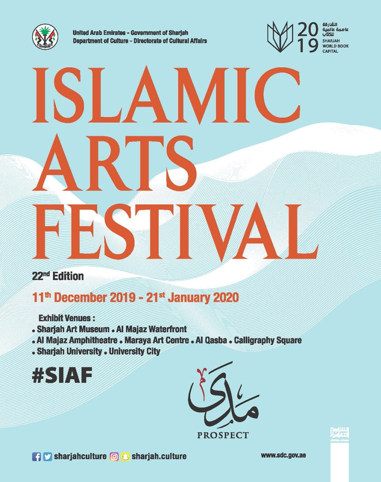 Islamic Arts Festival 22nd Edition